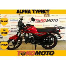 Мопед Alpha Турист