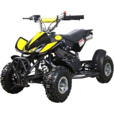 Детский квадроцикл Avantis ATV H4 mini Черно-желтый