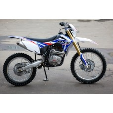 Кроссовый мотоцикл BSE J1 250e 21/18 Chain Blue