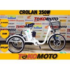 Трицикл CROLAN 350W белый