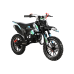 Питбайк детский KAYO DBR SX50-A 2T 49см3 ручной стартер (2019г.)