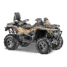 Снегоболотоход STELS ATV 650 G Guepard Камуфляж 2021г.