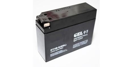 Аккумуляторная батарея 12V2.3Ah Slim GT4B-5 (122x38x86) NRG AD, JOG