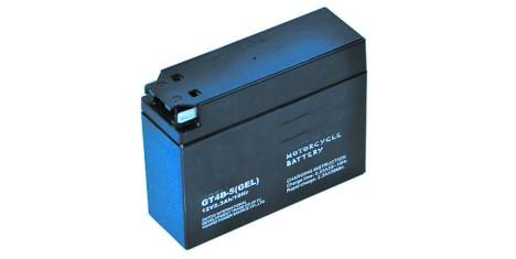 Аккумуляторная батарея 12V2.3Ah Slim 4B-5 (122x38x86) NRG AD, JOG